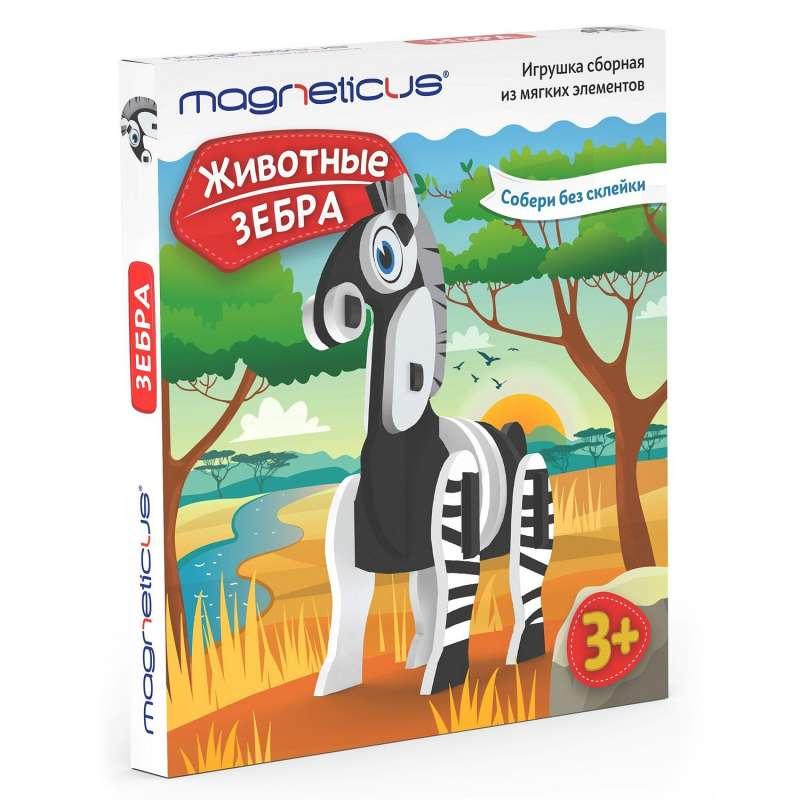 Rotaļlieta, no mīkstiem elementiem Dzīvnieki - Zebra