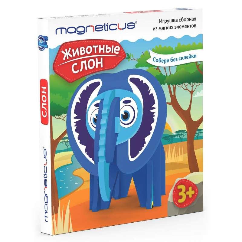 Rotaļlieta, no mīkstiem elementiem Dzīvnieki - Zilonis