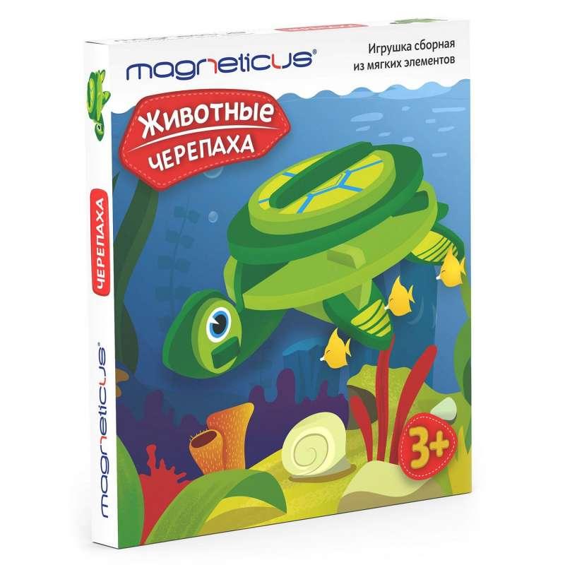 Игрушка сборная из мягких элементов Животные - Черепаха