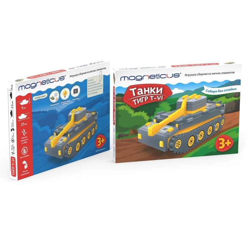 Rotaļlieta, no mīkstiem elementiem. Tvertnes T-VI Tiger