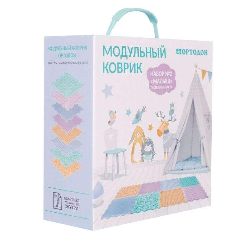Модульный коврик  Набор Малыш пастельные цвета