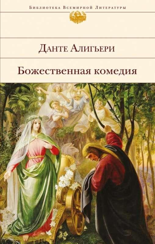 Воины Ветра Дмитрий Янковский