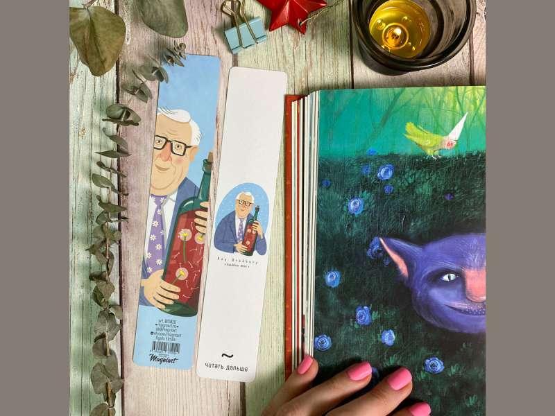 Книжная закладка Брэдбери