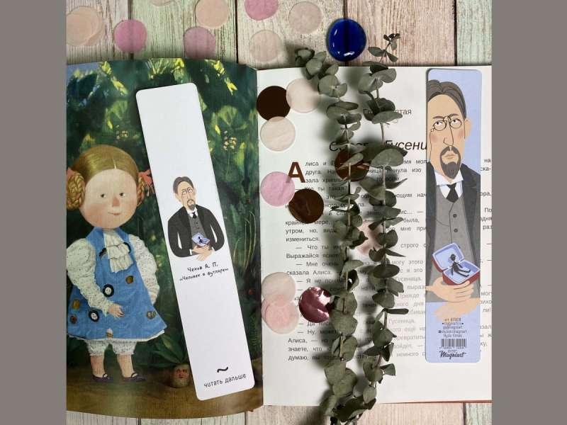 Книжная закладка - Чехов