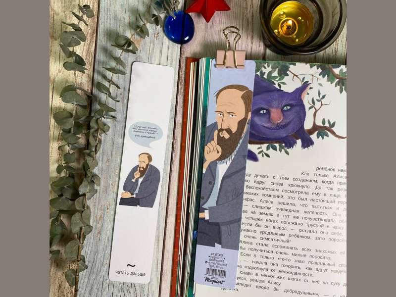 Книжная закладка - Достоевский