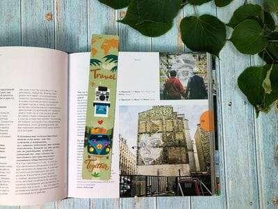 Книжная закладка - Travel togenther