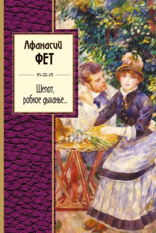 любовный роман знакомы с детства