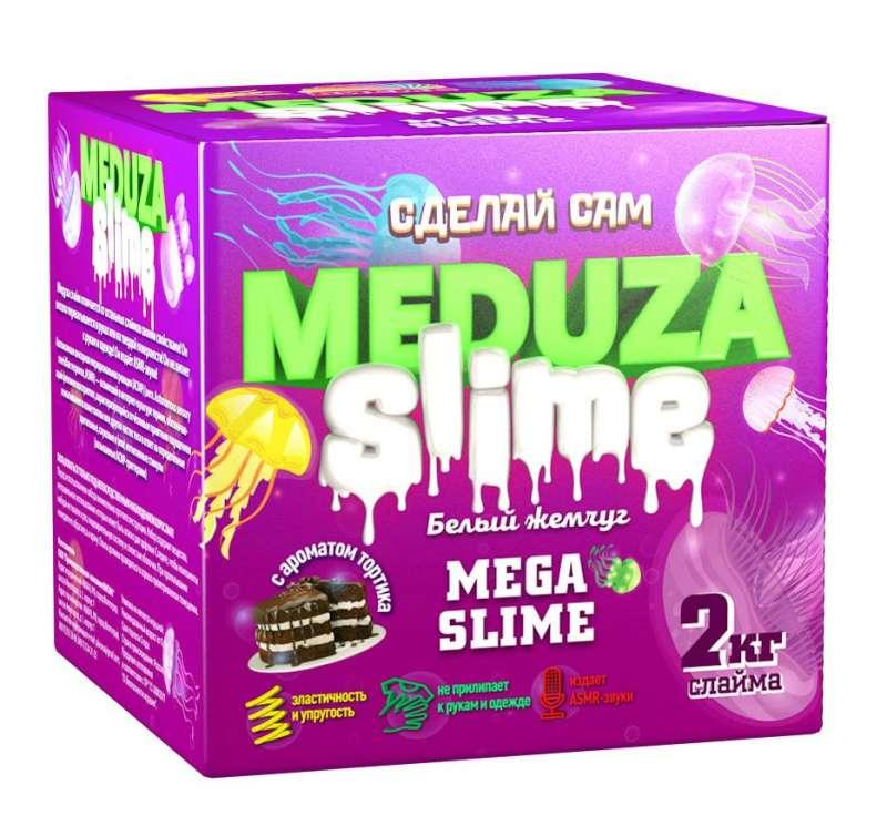 Komplekts eksperimentiem Meduza Slime. Baltas pērles