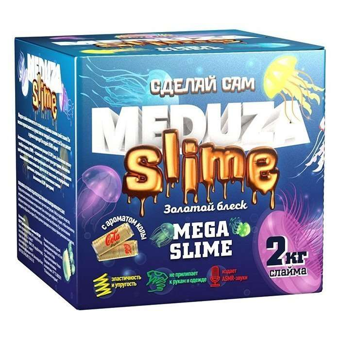 Komplekts eksperimentiem  Meduza Slime. Zelta mirdzums